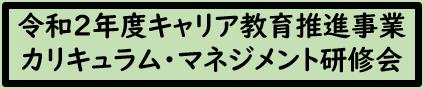 career_karimane